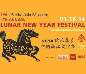 Gallop into the Lunar New Year.