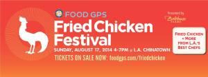 Fried Chicken fest - Food GPS 2014