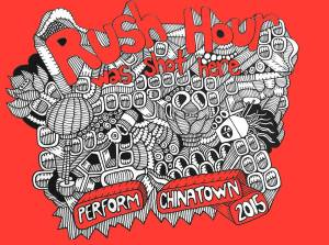 Rush over to Perform Chinatown 2015 (Logo by Michelle Andrade)